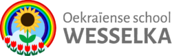 Ukrainian school Wesselka